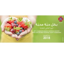 March is the National Nutrition Month