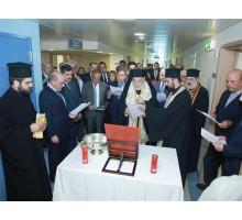 افتتاح الطابق الثالث في مستشفى القديس جاورجيوس للروم الأرثوذكس